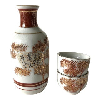 Japanese Ceramic Sake Decanter and Cups Set For Sale