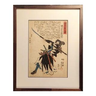 Mid 19th Century Antique Utagawa Kuniyoshi Japanese Edo Ronin Woodblock Print For Sale
