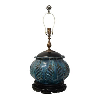 Large Blue & Brown Table Lamp