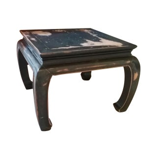 Mid-Century Black Vintage Low Table