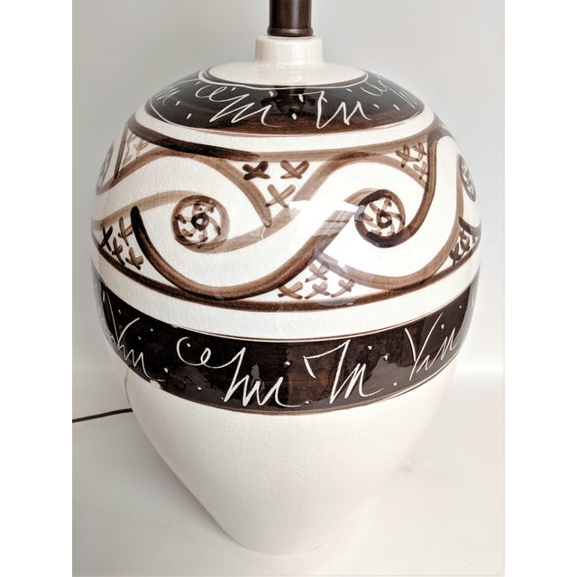 1970s Vintage 1970s Cream & Brown Ceramic Table Lamp For Sale - Image 5 of 13