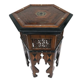 19th Century Syrian Tabouret For Sale