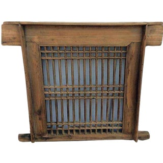 19th Century Asian Antique Reclaimed Solid Elm Screen Window For Sale