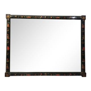 Asian Art Glass & Wood Mirror For Sale