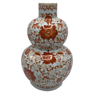 1970s Orange and White Chinoiserie Ming Style Wall Vase For Sale