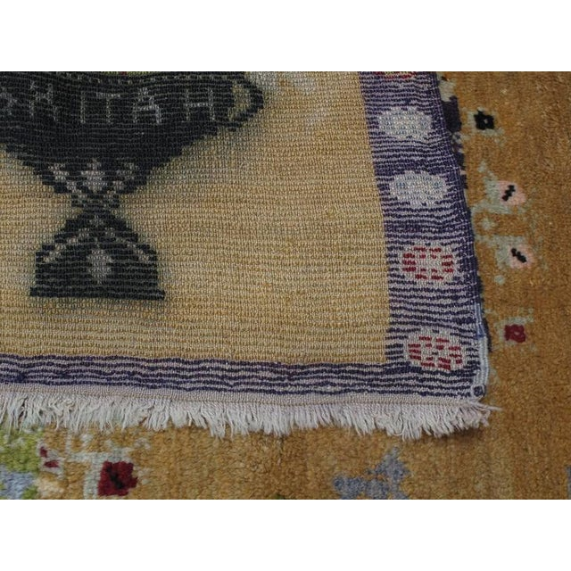 """Five Bouquet"" Tulu Rug For Sale In New York - Image 6 of 9"