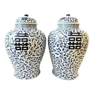Lg Double Joy Ginger Jars - a Pair For Sale