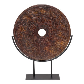 Chinese Celestial Dragon Bi Disc For Sale