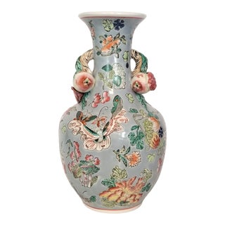 Vintage Asian Light Blue Majolica Style Porcelain Vase For Sale
