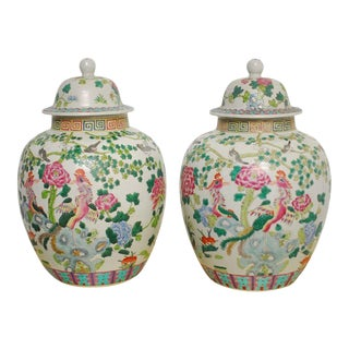 Chinese Famille Rose Porcelain Ginger Jars - A Pair
