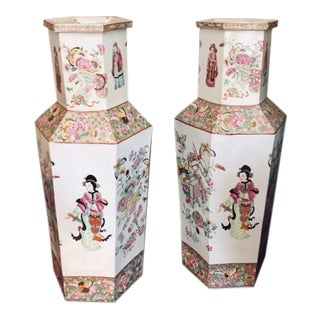 Vintage Tall Chinese Vases - a Pair For Sale