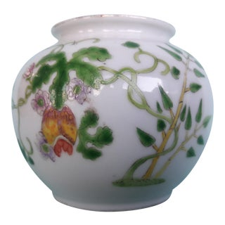Vintage Chinese Porcelain Round Vase For Sale