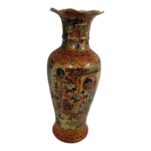 Mid 20th Century Chinese Floor Vase For Sale