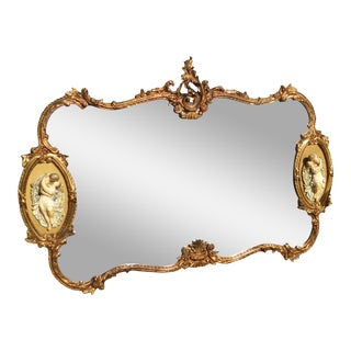 Vintage French Provincial Ornate Rococo Gold Wall Mantle Mirror W Plaque