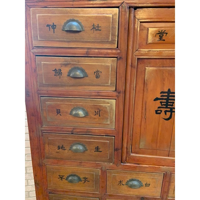 Brown Antique Authentic Asian Multi Drawer Medicine Cabinet For Sale - Image 8 of 11