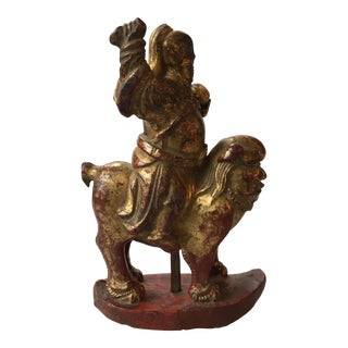 Chinese Polychrome Figure