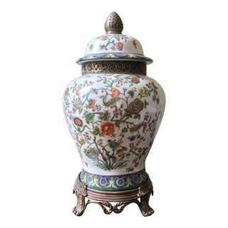 Mid 20th Century Ceramic Floral Urn With Brass Accents For Sale