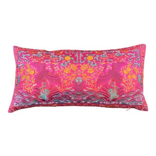 Hollywood Regency Pink & Gold Silk Embroidered Cranes Chinoiserie Boudoir Lumbar Pillow For Sale