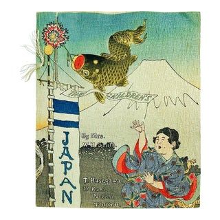 Children's Japan Woodblock Print Book For Sale