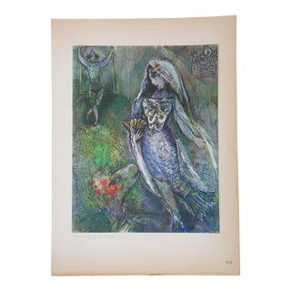 Marc Chagall Vintage Figure Lithograph For Sale