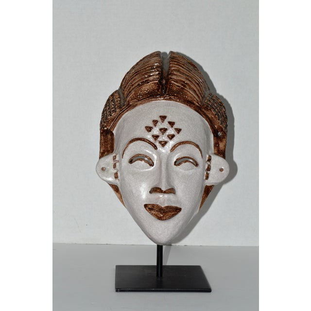 Neiman Marcus Italian Clay African Tribal Mask - Image 2 of 8