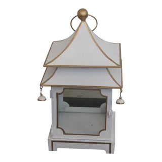 Cream and Gold Pagoda Shaped Lantern For Sale