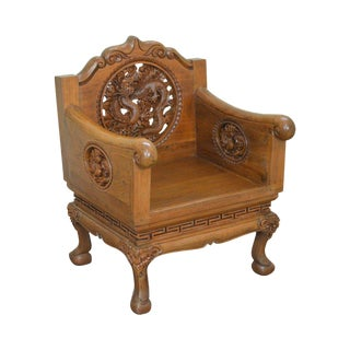 Chinese Hardwood Vintage Dragon Carved Throne Arm Chair