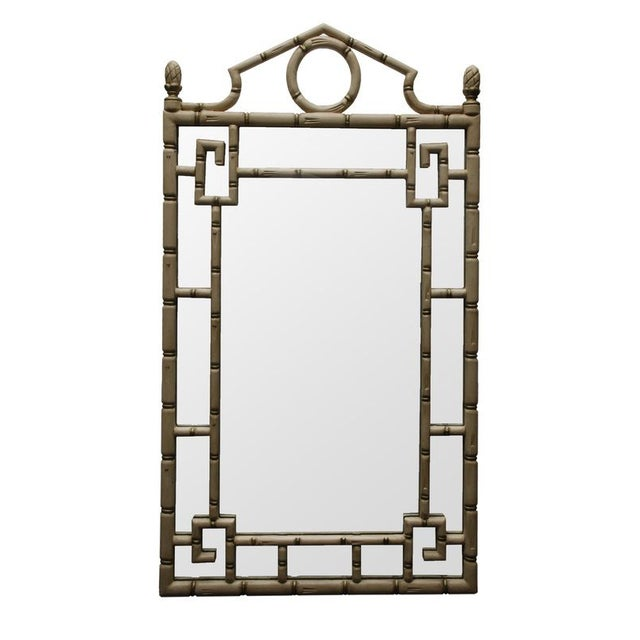 Hollywood Regency Style Faux Bamboo Mirror - Image 1 of 3