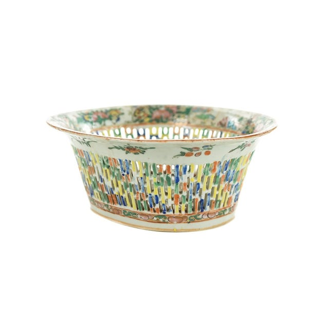 Yellow 18th Century Antique Chinese Chin Fruit Basket For Sale - Image 8 of 9