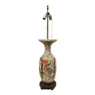 Japanese Satsuma Vase on Wooden Base For Sale