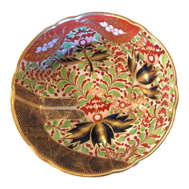 English Worcester Porcelain Imari 19th Century Continental Circular Bowl For Sale