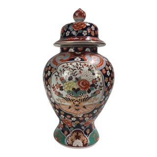 Imari Style Porcelain Urn