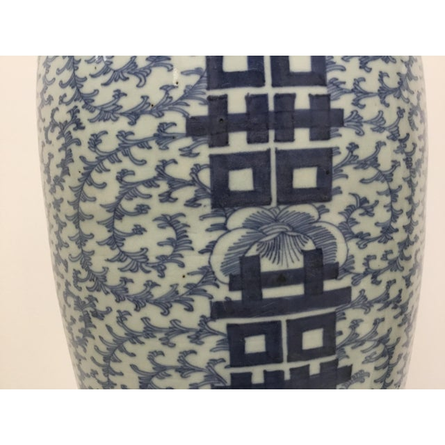 Asian 19th Century Chinese Blue & White Large Vase For Sale - Image 3 of 9