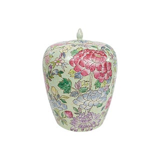 Chinese Floral Ginger Jar For Sale