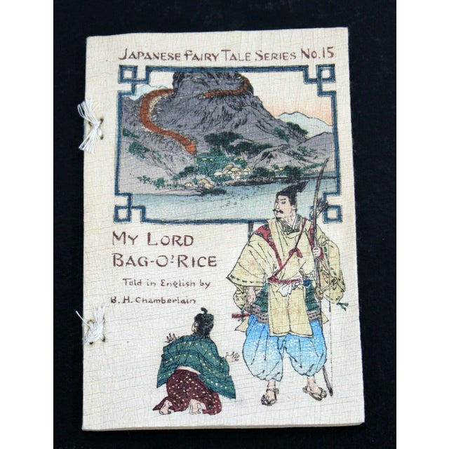White Antique Japanese Cloth Fairy Tale Book For Sale - Image 8 of 8