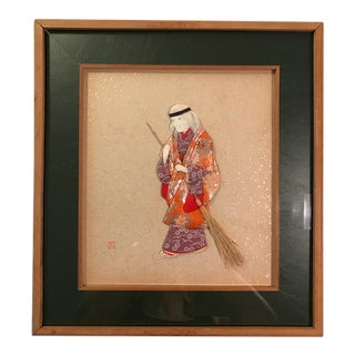 "Vintage Asian Cloth ""Paper Doll"" Framed Figure of Elderly Lady For Sale"