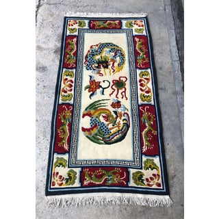 Vintage Chinoiserie Dragon Rug Preview