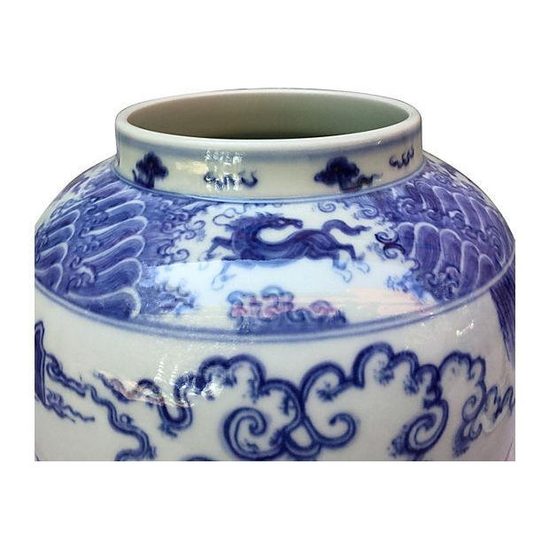 Chinese Blue & White Spiral Lidded Vase For Sale - Image 5 of 5