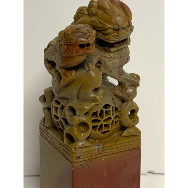 Stone Large Chinese Export Carved Soapstone Foo Dog Scholars Seal For Sale - Image 7 of 12