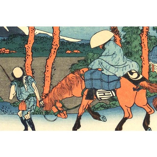 Vintage Japanese Woodblock Print, C. 1950 - Image 2 of 3