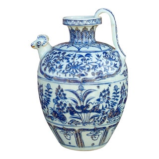 Antique Chinese Blue and White Pitcher For Sale