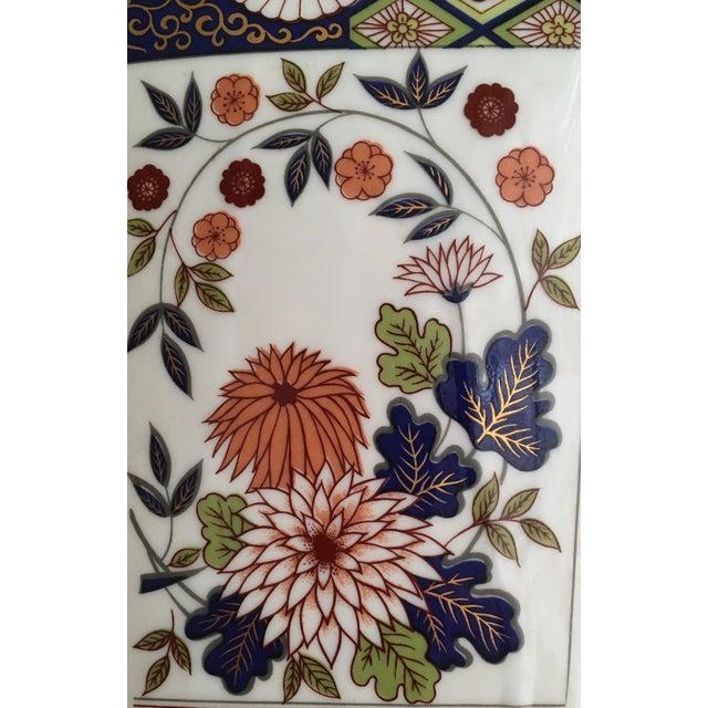 Vintage Flower Plaid Art Design Vase For Sale - Image 9 of 10
