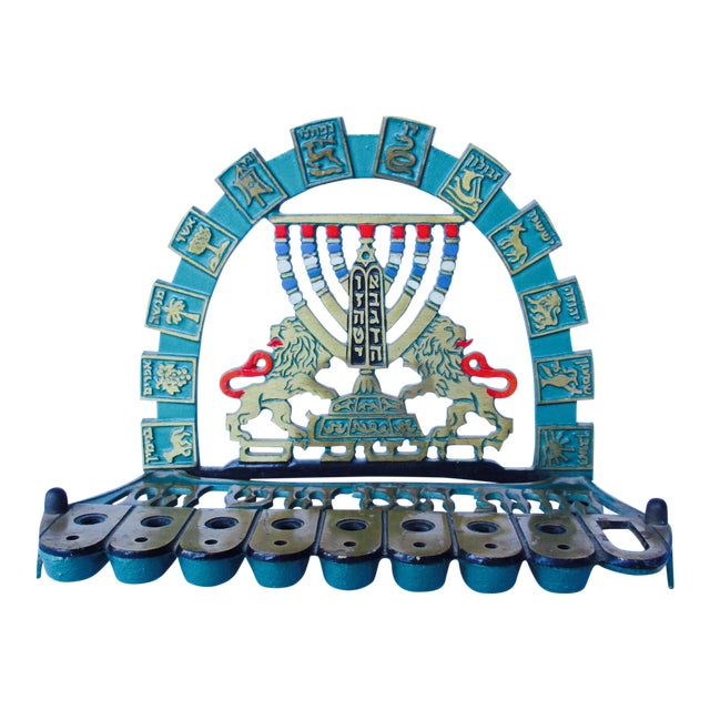 Vintage Bronze & Brass Oil Menorah - Image 1 of 9