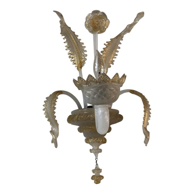 This pair of Venetian Murano glass sconces transport one to a bygone time where luxury and style reign supreme. Each...