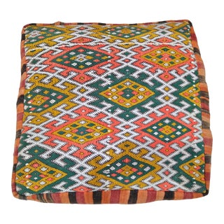 Vintage Hand Loomed Wool Moroccan Pouf Cover For Sale