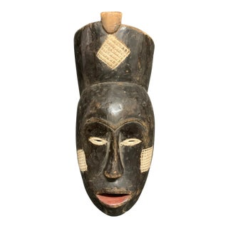 1980s African Art Tribal Art Bacongo Mask For Sale