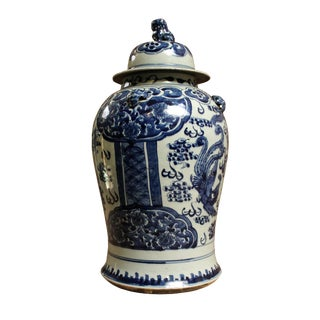 Chinese Blue & White Kirin Floral Theme Porcelain Large General Jar