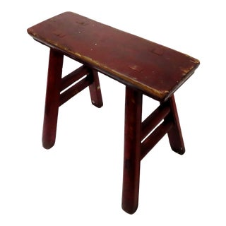 Antique American Country Farm Primitive Wood Stool For Sale