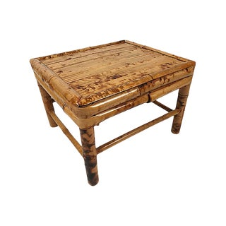 Tortoise Rattan Stand or Riser For Sale