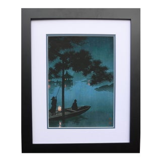 """Evening in Japan"" Contemporary Abstract Japanese Landscape Print, Framed For Sale"